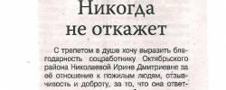 Городские новости от 11.06.2019 номер 68