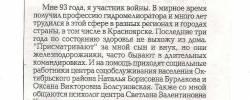 Городские новости от 28.06.2019 номер 76