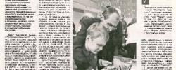 Газета Городские новости от 19 ноября 2019 года № 139 Мастерская будущего  продолжен