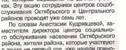 Газета Городские новости от 11.09.2018г
